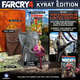 Far Cry 4. Kyrat Edition (PC)