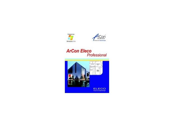 ARCON ELECO 2016 PROFESSIONAL СКАЧАТЬ БЕСПЛАТНО