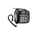 Стационарный телефон Skylink Table Phone M1